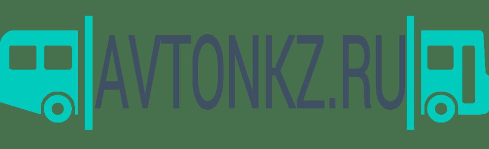 Расписание автобусов, трамваев, троллейбусов в г. Новокузнецк